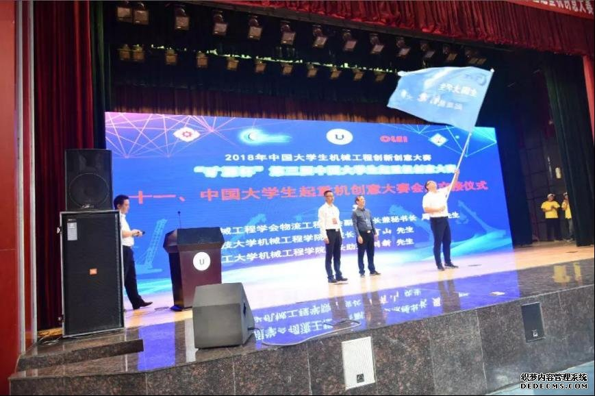 2019年第四届中国大学生起重机创意大赛正式启动